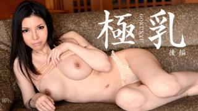 [3001-PPV-080213-396] Sofia Takigawa - HeyDouga