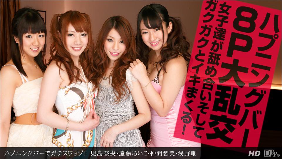 [3002-PPV-081513_644] Yui Asano - HeyDouga