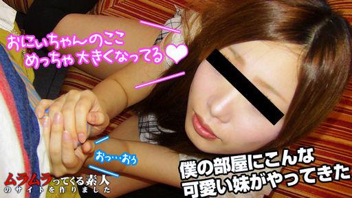 [4052-PPV-091413_947] Yuko - HeyDouga