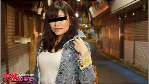 [3003-PPV-101513_01] Risa Yoshimoto - HeyDouga