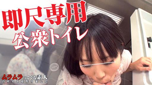 [4052-PPV-101913_966] Momoko Kozuka - HeyDouga