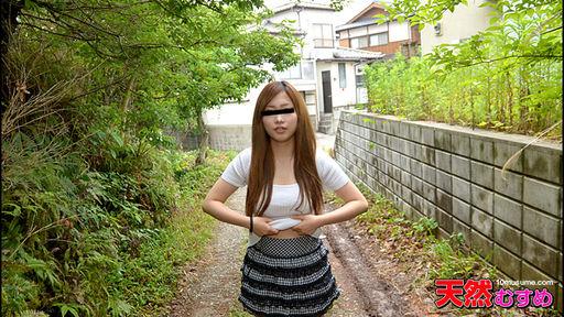 [3003-PPV-122713_01] Mizuki Akiyoshi - HeyDouga