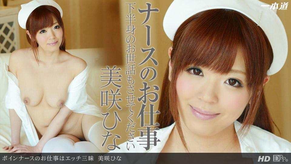 [3002-PPV-011514_737] Hina Misaki - HeyDouga