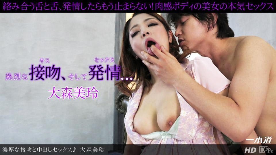 [3002-PPV-012214_742] Mirei Omori - HeyDouga