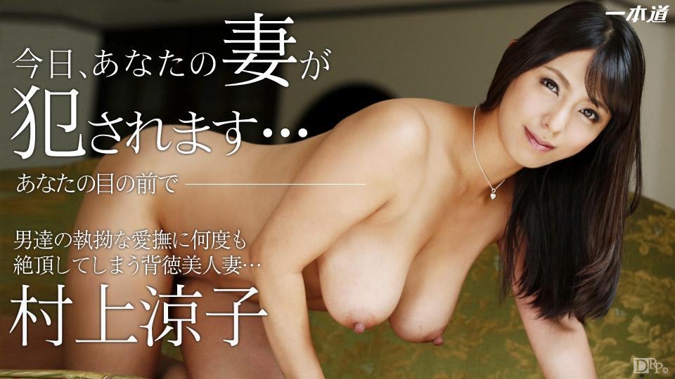 [3002-PPV-031814_773] Ryoko Murakami - HeyDouga