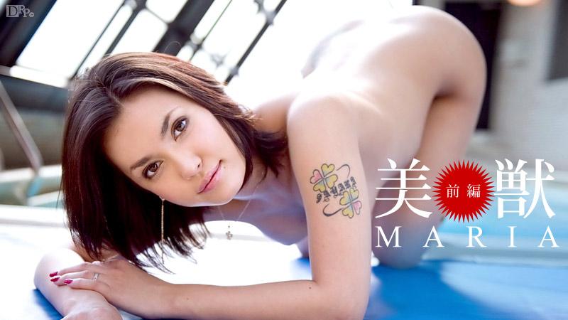 [3001-PPV-032314-567] Maria Ozawa - HeyDouga
