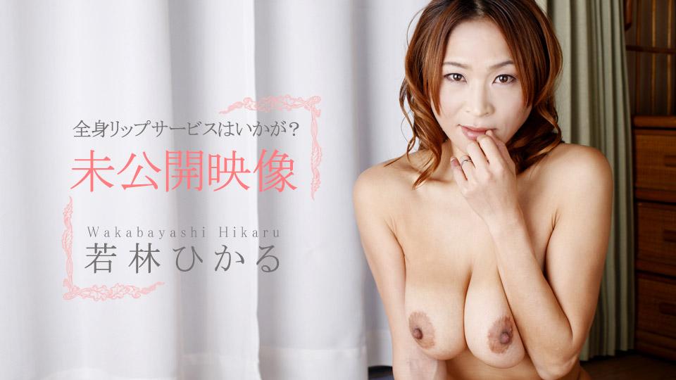 [3002-PPV-041514_001] Hikaru Wakabayashi - HeyDouga