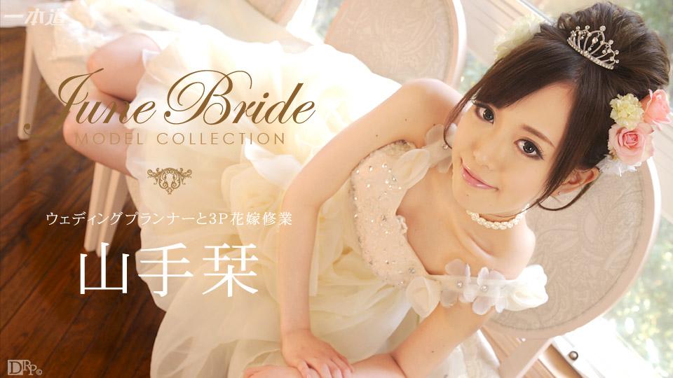 [3002-PPV-060714_823] Shiori Yamate - HeyDouga