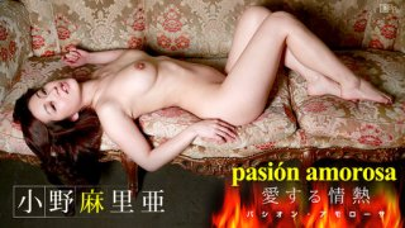 [3001-PPV-062914-632] Maria Ono - HeyDouga