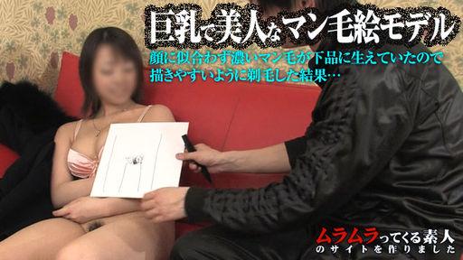 [4052-PPV-070114_092] Asuka Maeda - HeyDouga