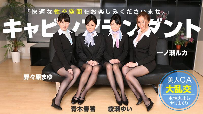 [3001-PPV-070514-637] Ruka Ichinose - HeyDouga