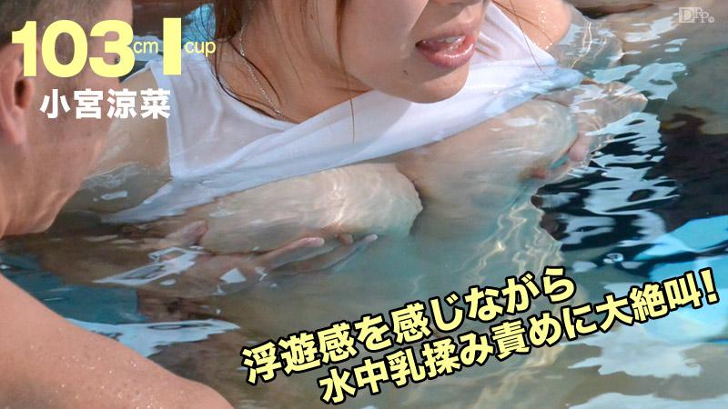 [3001-PPV-072314-650] Suzuna Komiya - HeyDouga