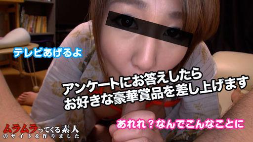 [4052-PPV-081514_115] Emi Nanase - HeyDouga