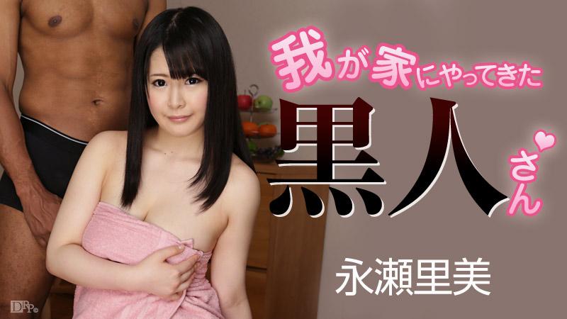 [3001-PPV-091614-691] Satomi Nagase - HeyDouga
