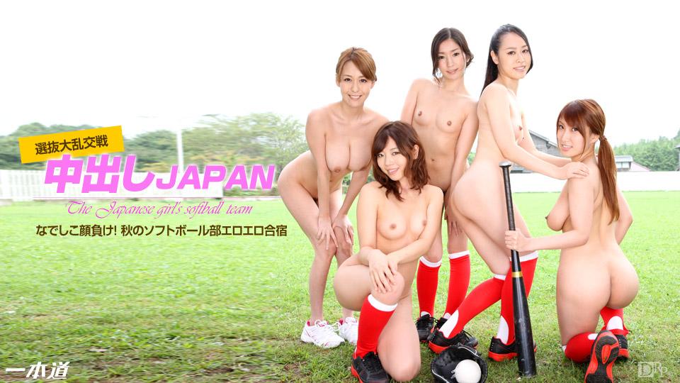 [3002-PPV-101114_901] Yume Mizuki - HeyDouga
