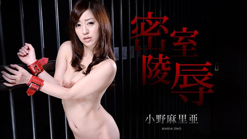 [3001-PPV-111414-736] Maria Ono - HeyDouga
