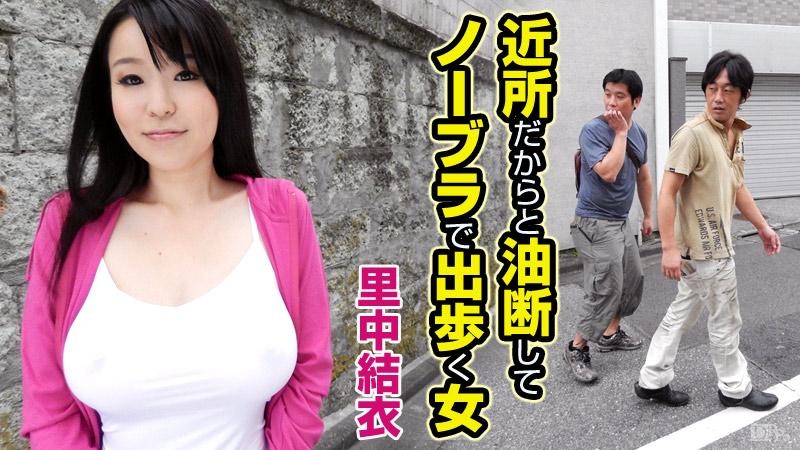 [3001-PPV-022615-816] Yui Satonaka - HeyDouga