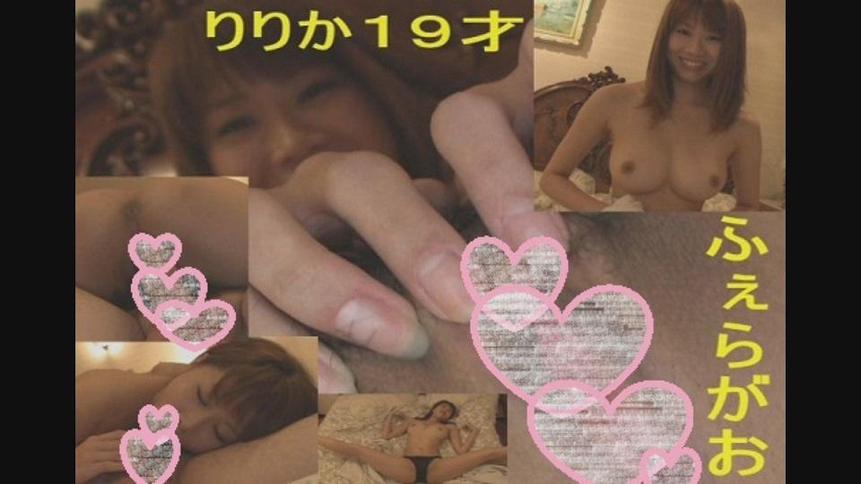 [4084-028] ririka suzuki - HeyDouga
