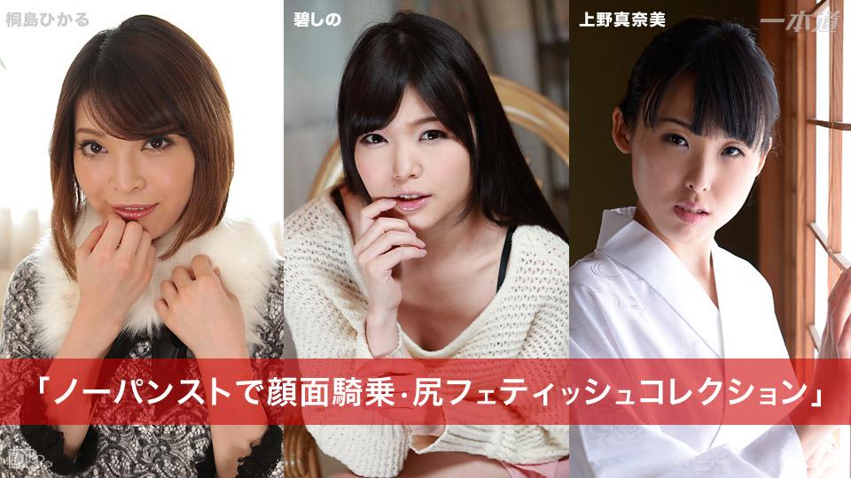 [3002-PPV-031015_041] Shino Aoi - HeyDouga