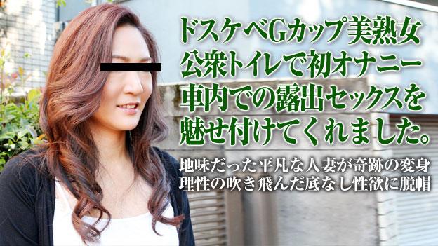 [3004-PPV-032715_376] Yuri Abukawa - HeyDouga