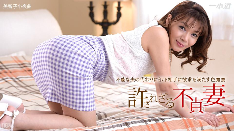 [3002-PPV-040215_054] Michiko Serenade - HeyDouga