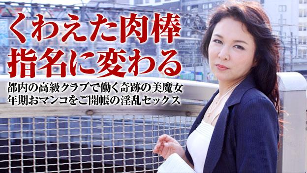 [3004-PPV-040415_382] Mai Hibiki - HeyDouga