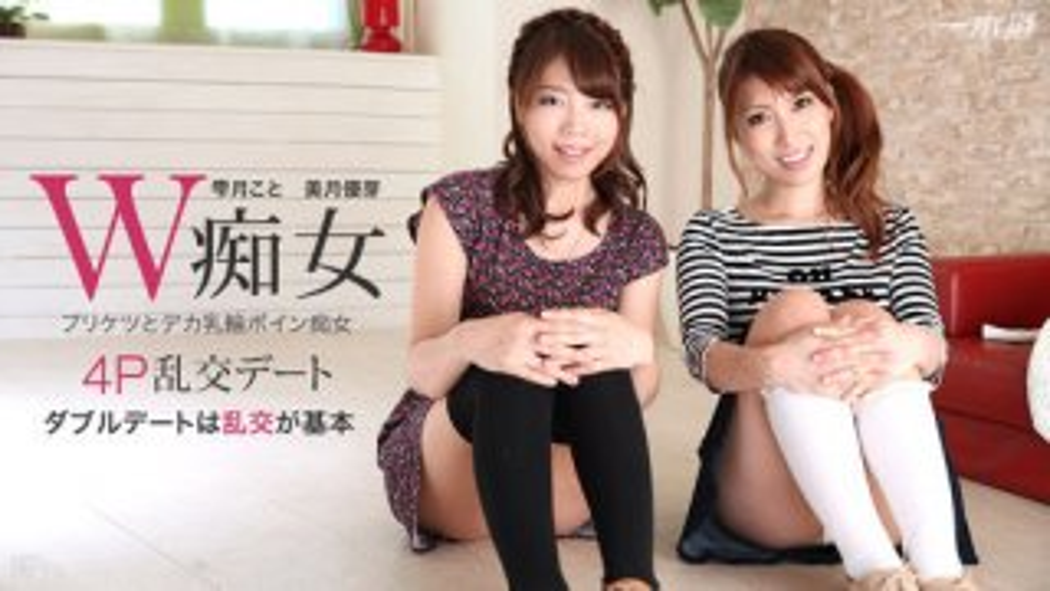 [3002-PPV-040315_055] Yume Mizuki - HeyDouga