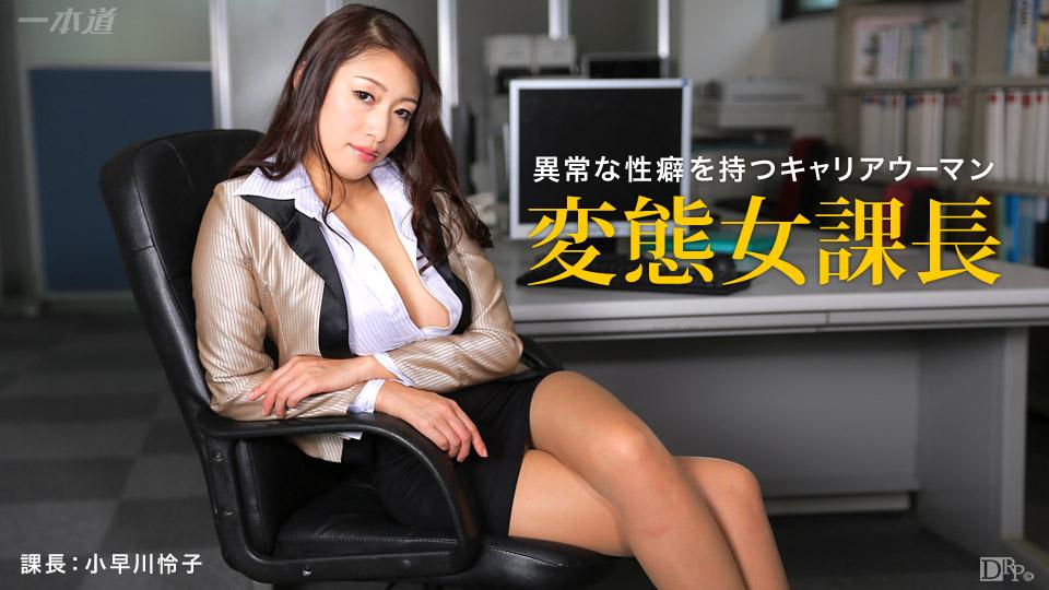 [3002-PPV-051615_081] Reiko Kobayakawa - HeyDouga