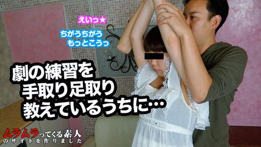 [4052-PPV-051915_231] Saki Minami - HeyDouga