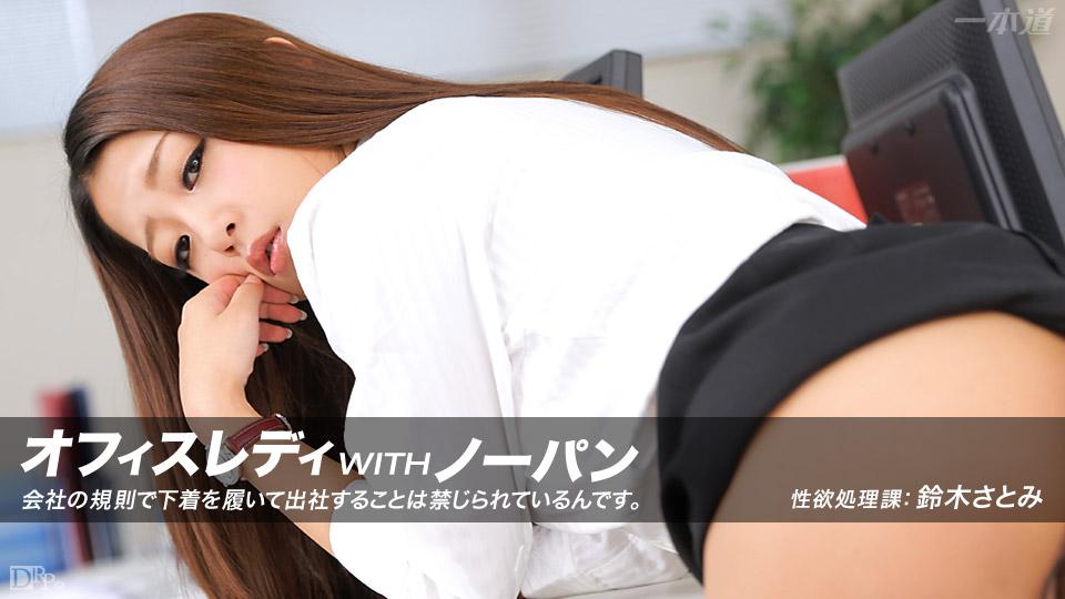 [3002-PPV-052315_085] Satomi Suzuki - HeyDouga