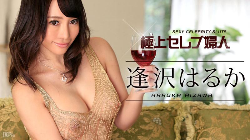 [3001-PPV-060215-890] Haruka Aizawa - HeyDouga