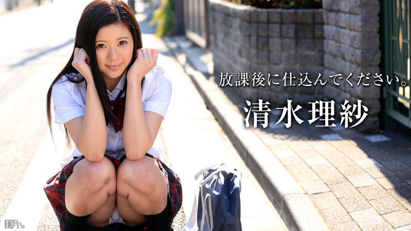 [3001-PPV-061915-903] Risa Shimizu - HeyDouga