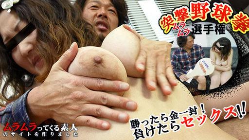 [4052-PPV-062315_246] Yui Kikuchi - HeyDouga