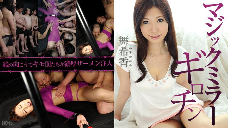 [3001-PPV-070315-912] Kaori Buki - HeyDouga