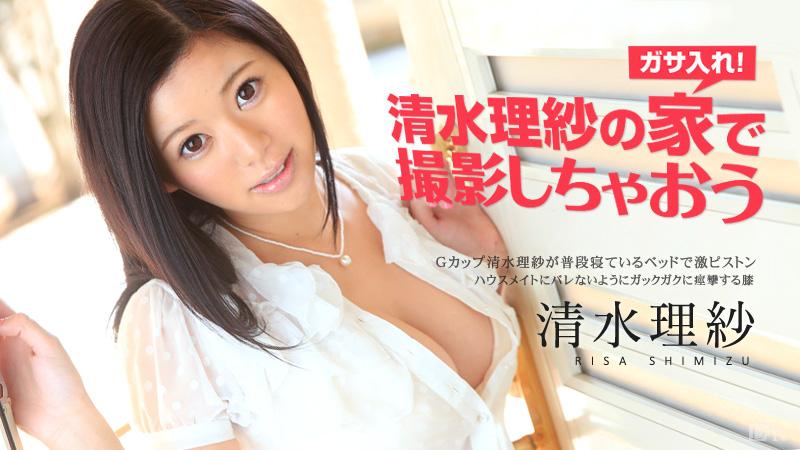 [3001-PPV-080515-938] Risa Shimizu - HeyDouga