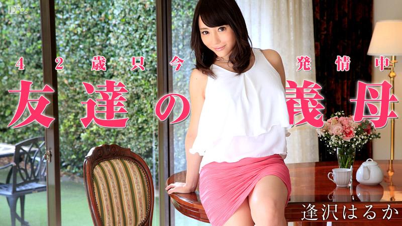 [3001-PPV-080715-940] Haruka Aizawa - HeyDouga