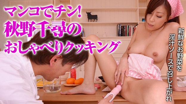 [3004-PPV-091715_002] Chihiro Akino - HeyDouga