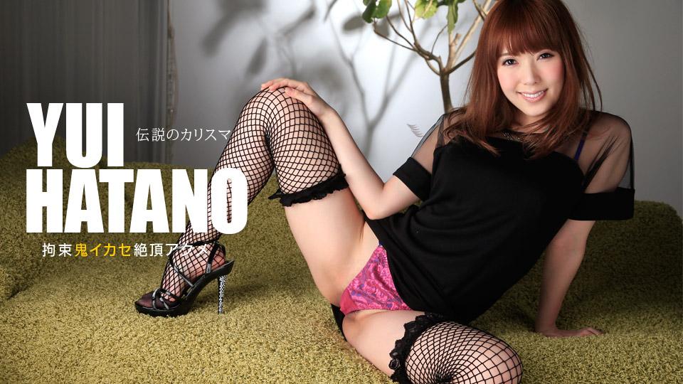 [3002-PPV-091715_154] Yui Hatano - HeyDouga