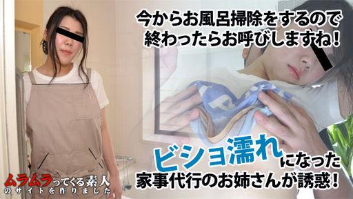 [4052-PPV-102715_303] Madoka Uchimura - HeyDouga