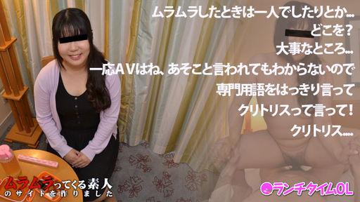 [4052-PPV-102915_304] Yoko Shima - HeyDouga