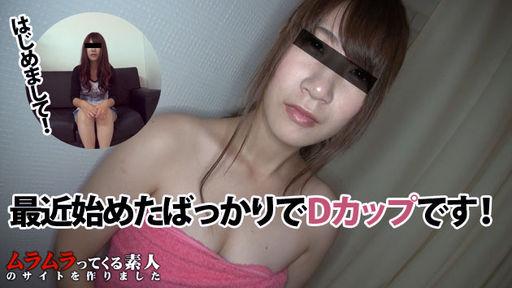 [4052-PPV-112815_317] Hiroko Kayama - HeyDouga