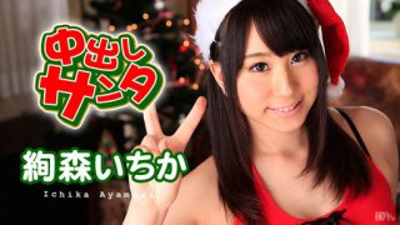 [3001-PPV-121915-049] Ichika Ayamori - HeyDouga