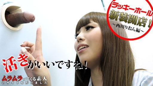[4052-PPV-010116_332] Rion Nishikawa - HeyDouga