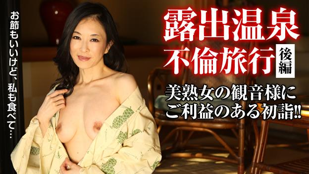 [3004-PPV-010116_001] Reira Sugiura - HeyDouga