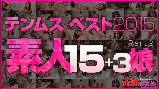[3003-PPV-123115_01] Mika Sawano - HeyDouga