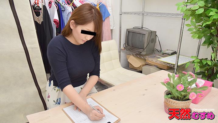 [3003-PPV-021116_01] Rina Nishida - HeyDouga