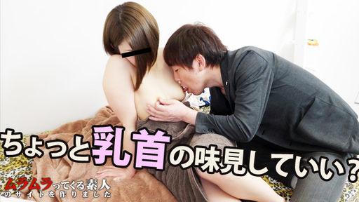 [4052-PPV-040216_375] Azusa Kawai - HeyDouga