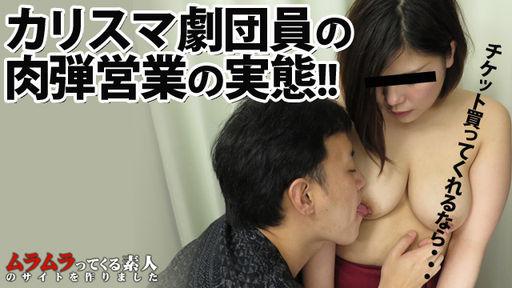 [4052-PPV-041916_382] Shion Aragaki - HeyDouga