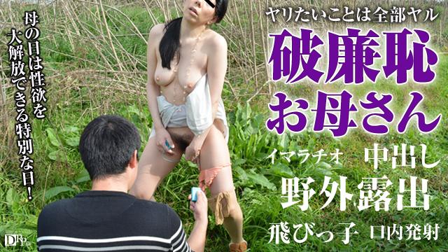[3004-PPV-050716_082] Saki Hanashiro - HeyDouga
