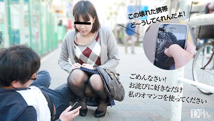 [3003-PPV-052716_01] Yukie - HeyDouga